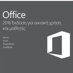 Microsoft Office MAC Home & Student 2016 ENG