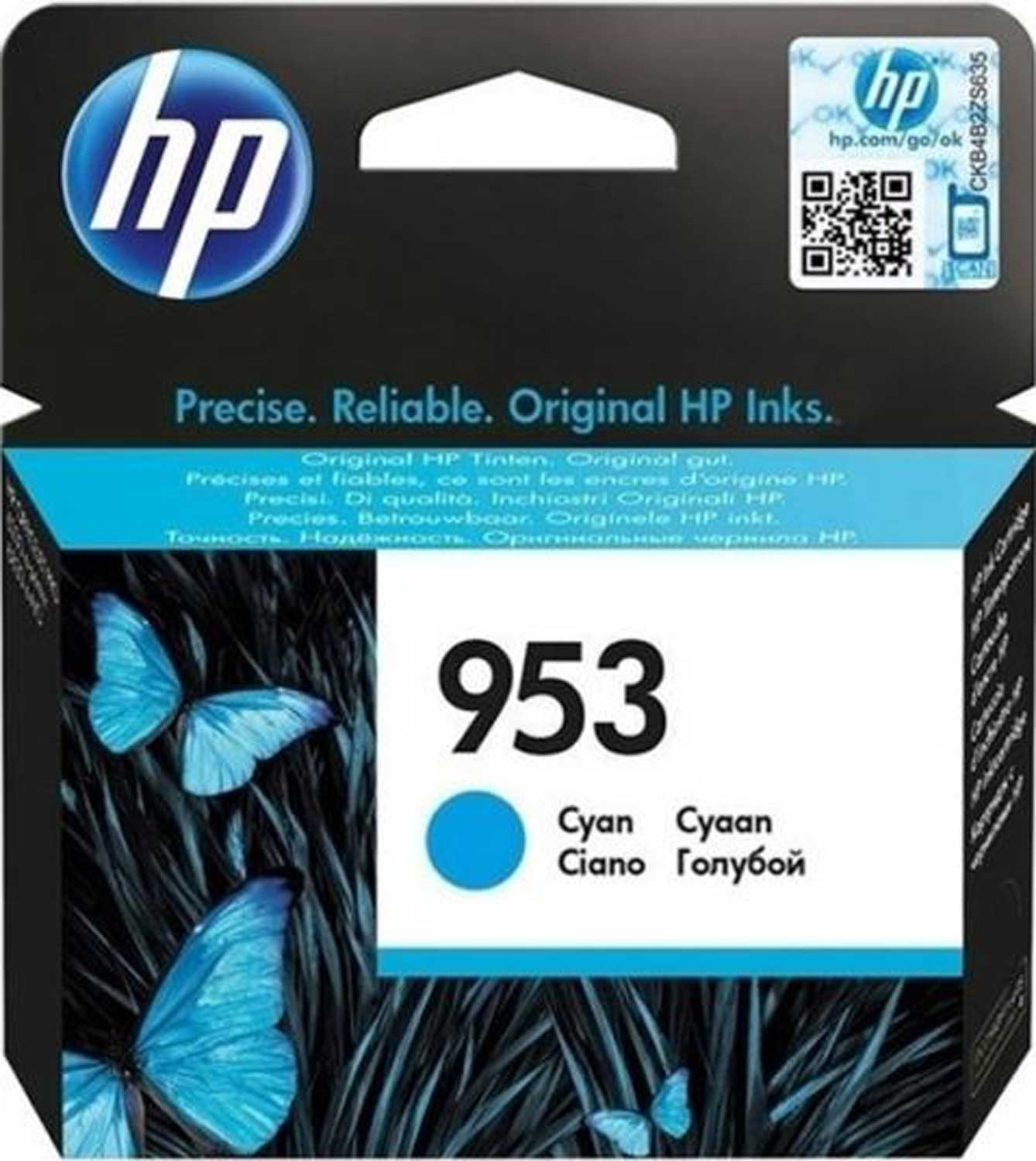Μελάνι HP 953 Cyan Ink Cartridge