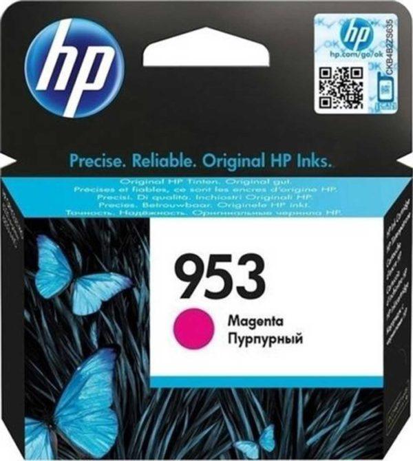 Μελάνι HP 953 Magenta Ink Cartridge