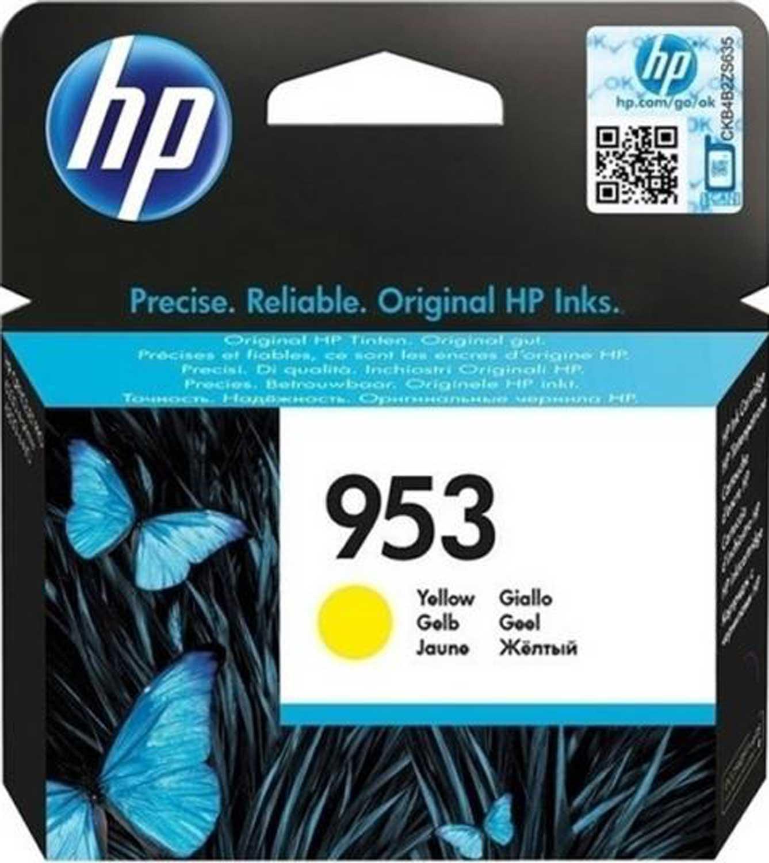 Μελάνι HP 953 Yellow Ink Cartridge