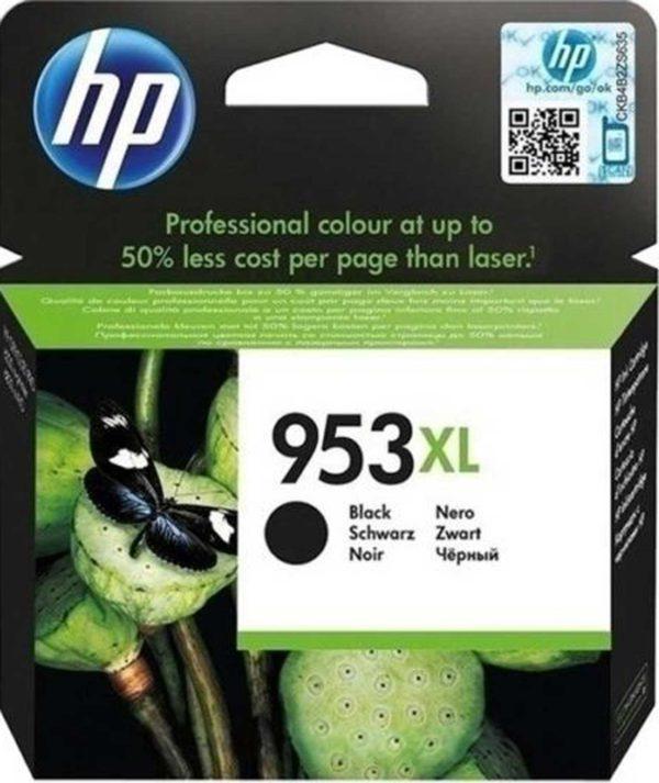Μελάνι HP 953XL Black Ink Cartridge