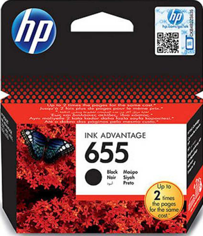 Μελάνι HP 655 Black Ink Cartridge