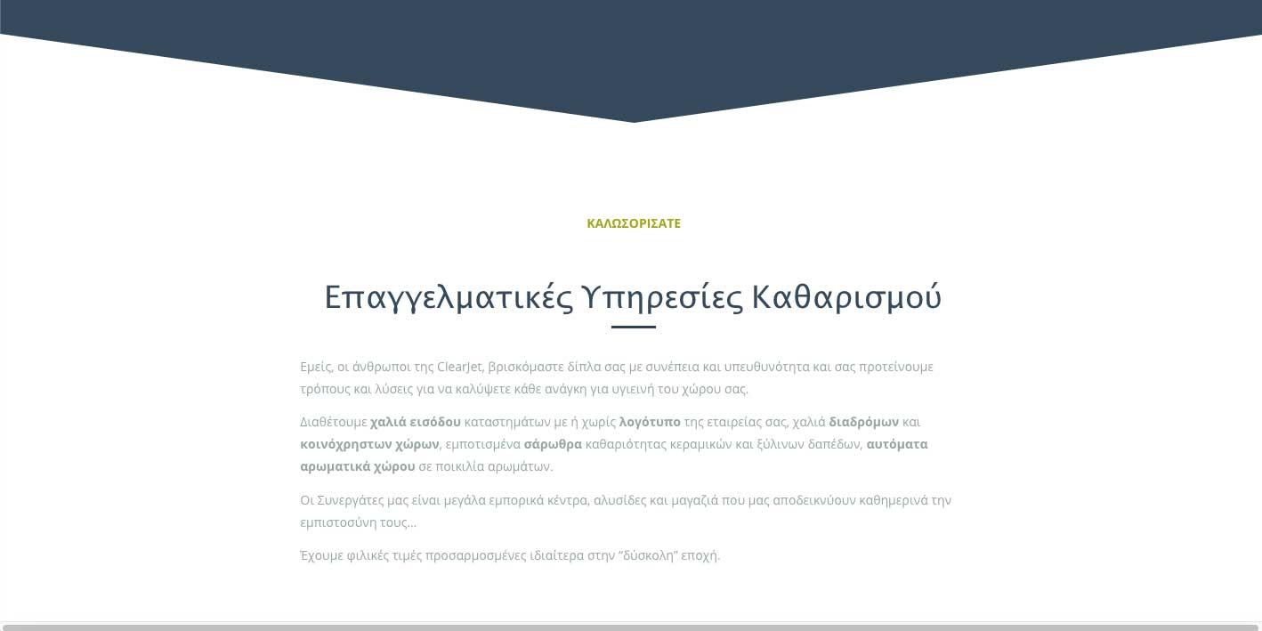 , portfolio, Heuristics